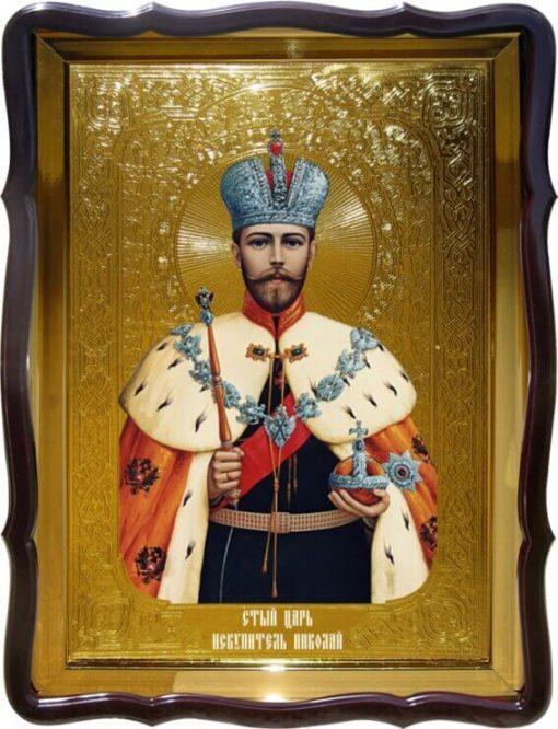 Купить икону Св. Царь Николай