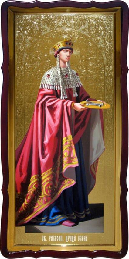Икона ростовая Св. Царица Елена