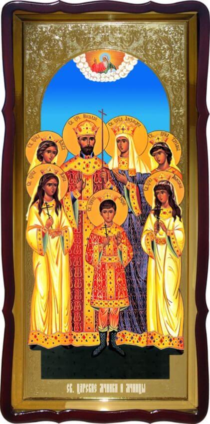 Икона Св. Царская Семья