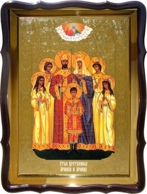 Св. Царские Мученики и Мученицы