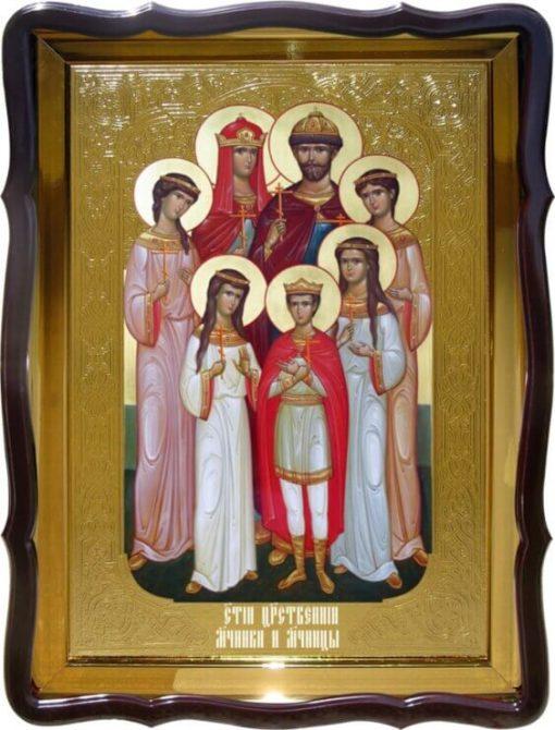 Св. Царские Мученики и Мученицы икона