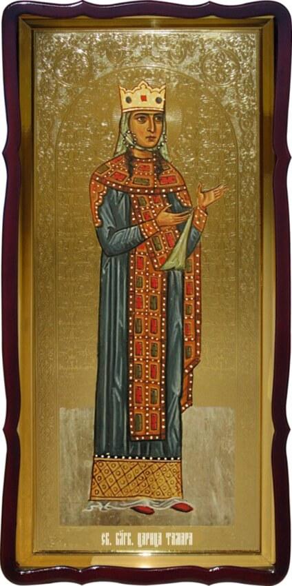 Купить икону Святой Тамары