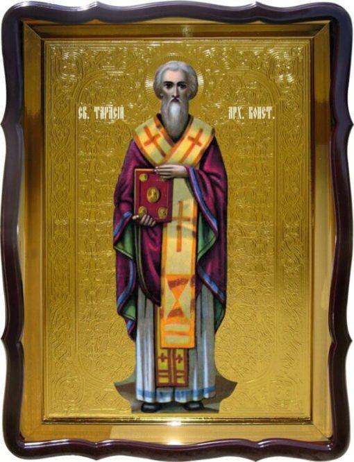 Икона Св. Тарасий храмовая