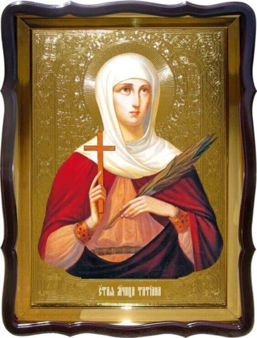 Икона Святой Татьяны для церкви