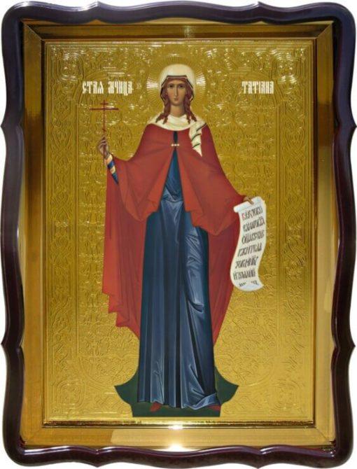 Икона Св. Татьяна (ростовая)