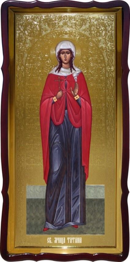 Святая Татьяна икона для храма