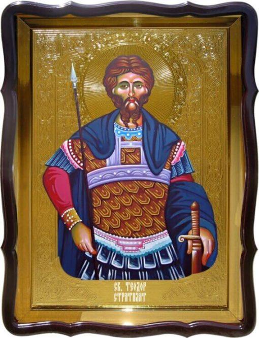 Икона Св. Теодор Стратилат