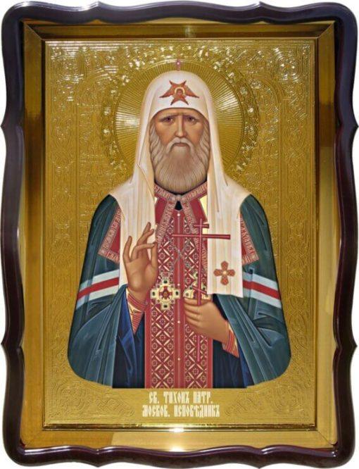Икона Св. Тихон Патр. Московский