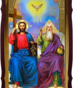 Икона Святая Троица (новозаветная)
