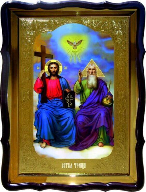 Икона Св. Троица (новозаветная 80х60см)