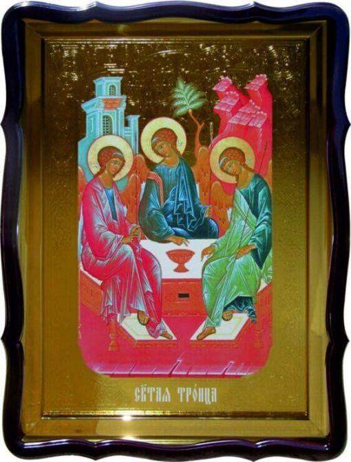 Икона Св. Троица (старозаветная)