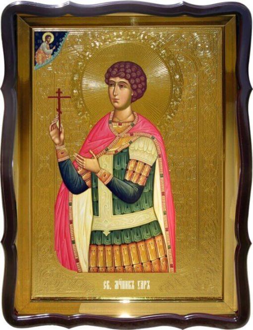 Икона Св. Уар в фигурном киоте