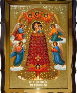 Прибавление Ума икона Богородицы