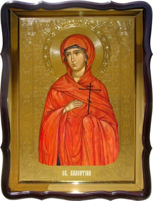 Икона Св. Валентитна поясная