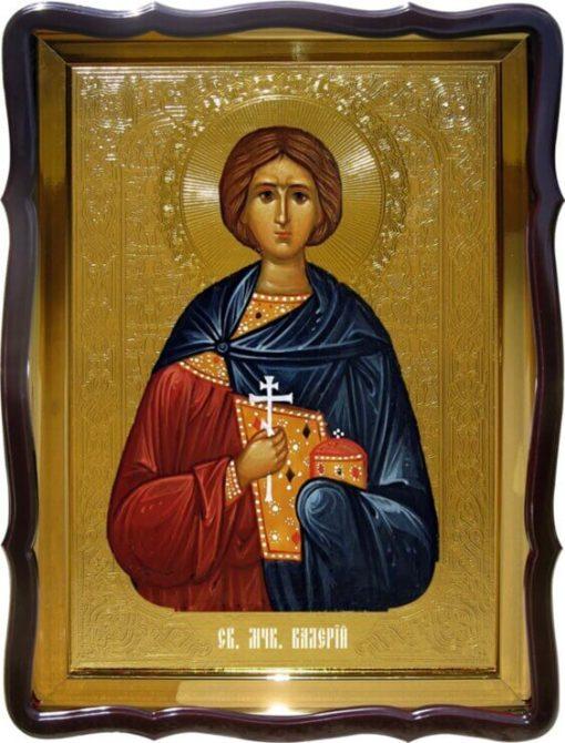 Заказать икону Святого Валерия