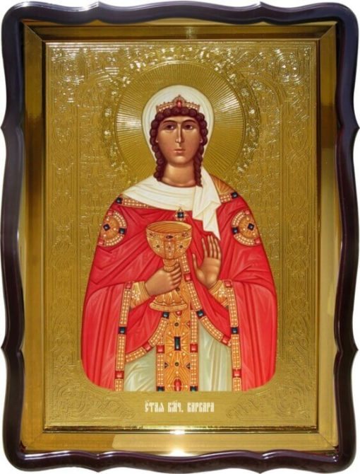Святая Варвара поясная икона