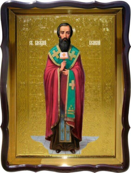 Святой Василий Великий (ростовая)