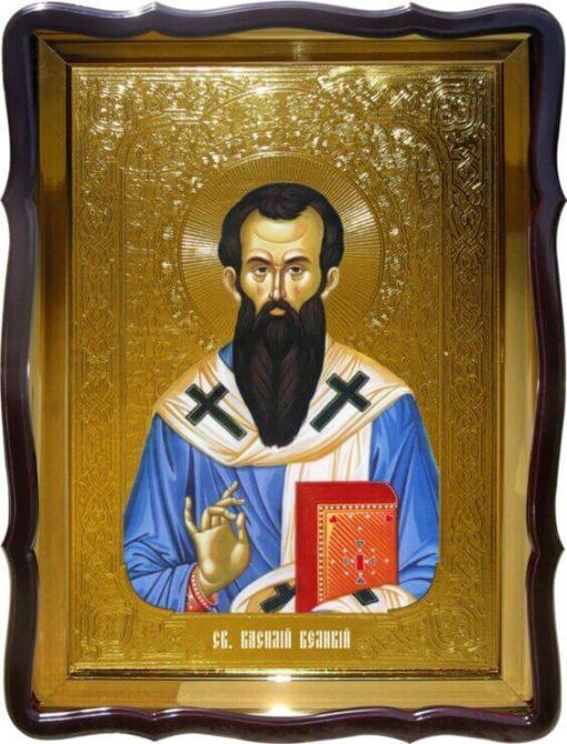 Св. Василий Великий икона храмовая