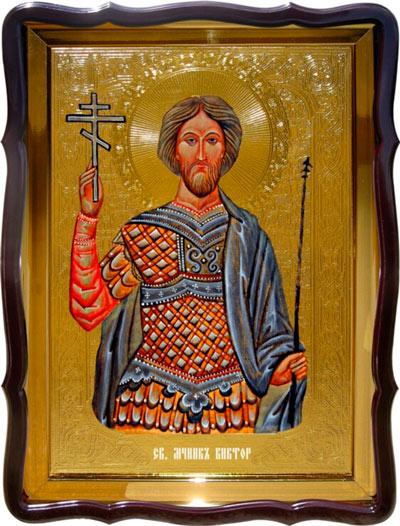 Икона Святой Виктор церковная
