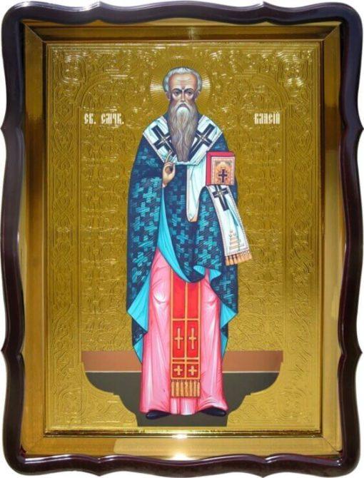 Святой Власий икона храмовая
