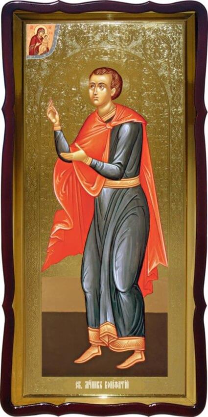 Икона церковная Св. Вонифатий