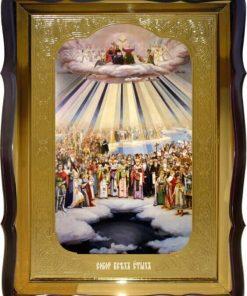 Икону Собор Всех Святых купить