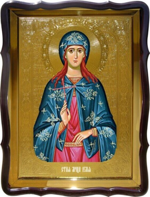 Купить икону Св. Юлия в церковь