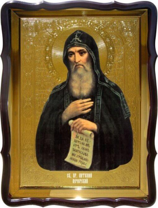 Икона Св. Антоний Печерский