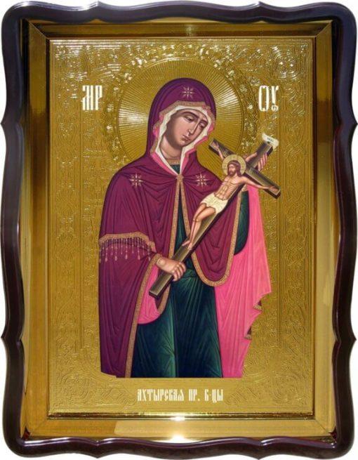 Икона пресвятая Богородица Ахтырская