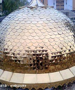 Купол для храма Чешуя булат