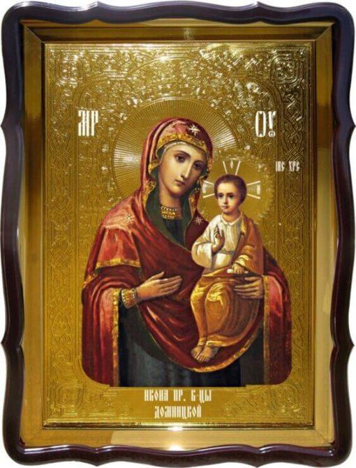 Домницкая Пресвятая Богородица икона