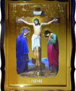 Голгофа иконы Христа церковные 56х48см