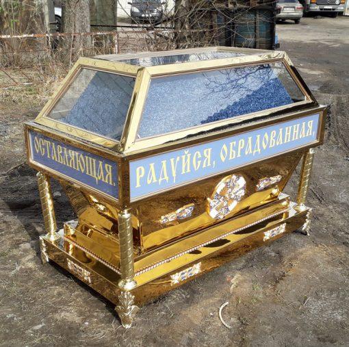 Гробница под плащаницу из булата