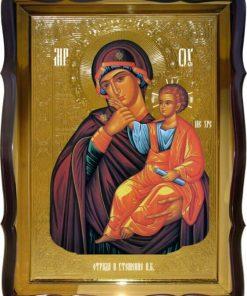 Икона храмовая Отрада и Утешение