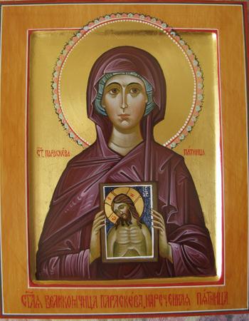 Икона святой Параскевы