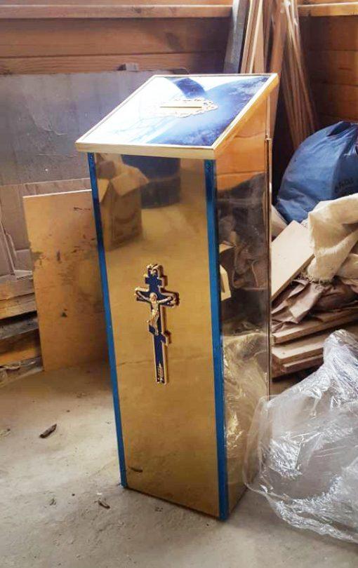 Ящик для пожертвований в храм
