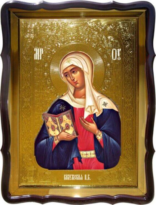 Калужская Богородица икона храмовая