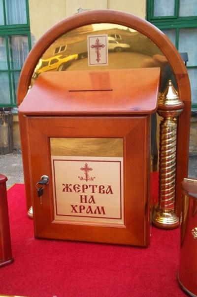 Ящик для благотворительности