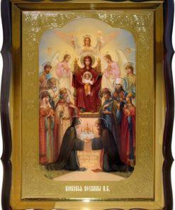 Икона Киевская похвала Богородицы