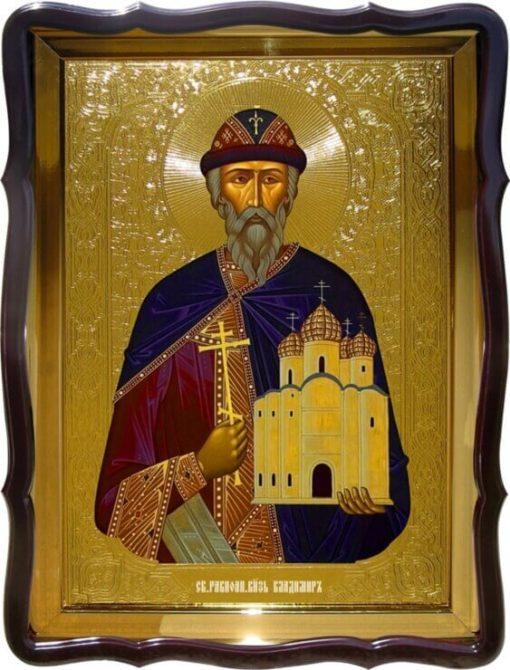 Купить икону Св. кн. Владимир