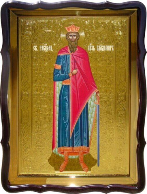 Икону купить Св. князь Владимир