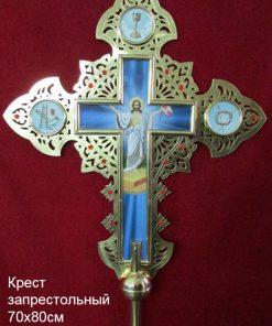 Крест запрестольный большой
