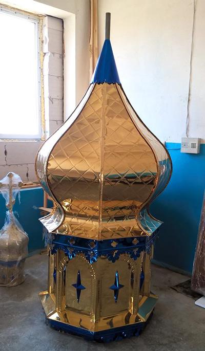 Купола большие с крестами и тиснением