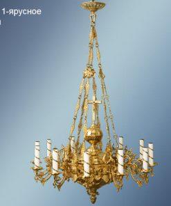Потолочные люстры на 12 свечей для храма