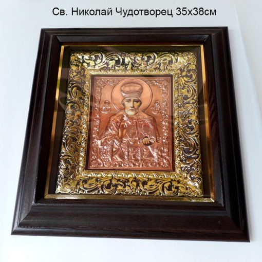 Николай Чудотворец  чеканка 35х38
