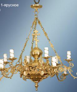 Паникадило для храма на 12 свечей