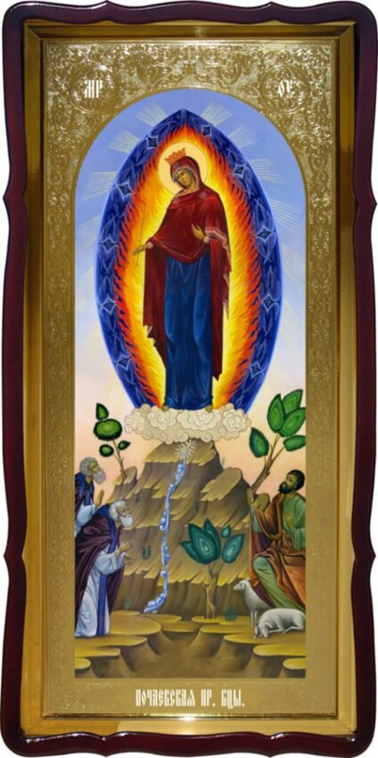 Икона пресвятая Богородица Почаевская