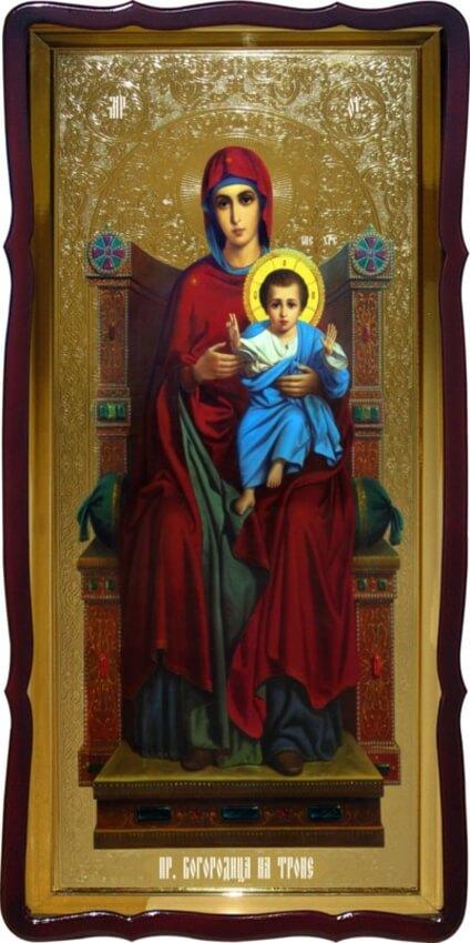 Ростовая икона Богородица на троне