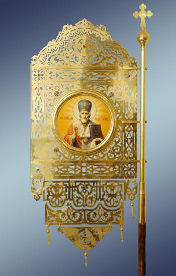 Православная хоругвь латунная для процессий