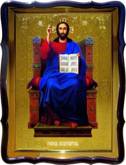 Спас на троне икона храмовая